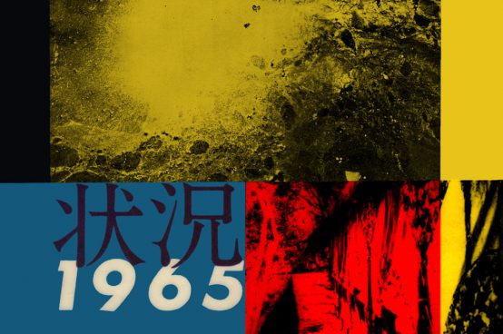 1.Conditions 1965 cover
